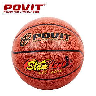 正品皮球 運動健身 標准籃球