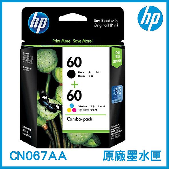 HP 60黑 + 60彩 原裝墨水匣 組合包 CN067AA 原裝墨水匣 墨水匣 印表機墨水匣