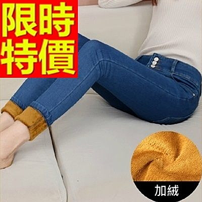 牛仔褲保暖加絨-顯瘦微彈力伸縮修身女長褲子3色63e9【巴黎精品】