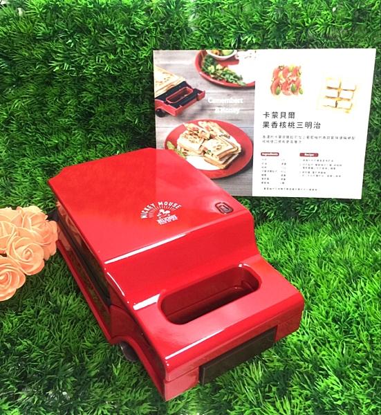 【JC Beauty】  recolte 日本麗克特 迪士尼米奇米妮系列 三明治機 RPS-1 (MK)