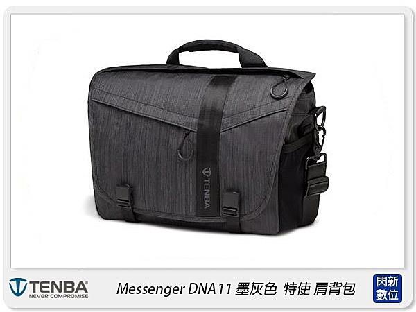 Tenba 天霸 Messenger DNA11 特使 單肩背包 相機包 攝影包 墨灰色 鈷藍色