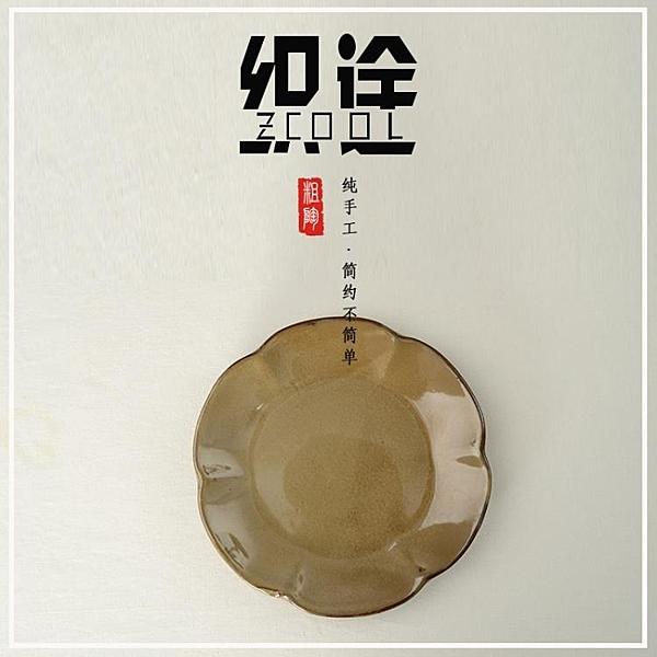 [超豐國際]窯變復古工藝陶瓷梅花盤壽司盤海鮮魚盤點心盤炒粉炒