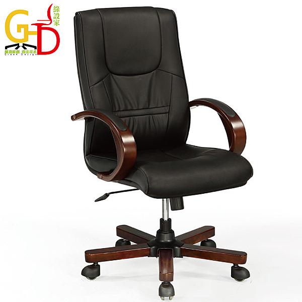 【GD綠設家】法納 時尚黑皮革多功能辦公椅/主管椅