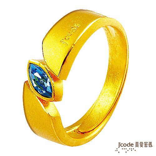 J'code真愛密碼 覓愛 純金戒指 (男)