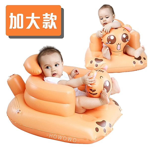 寶寶學座椅 立體動物  嬰兒充氣小沙發 幫寶椅 兒童餐椅 LT06 好娃娃