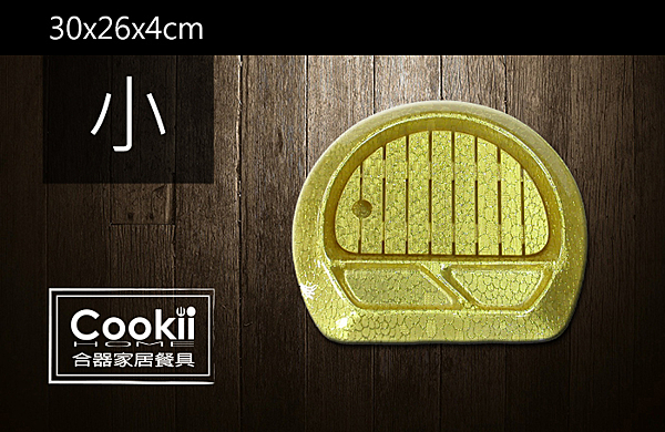 【Cookii Home.合器】 質感刺身皿.藍點/金點/黑.36Ci0440【半圓刺身皿】30x26x4cm(小)