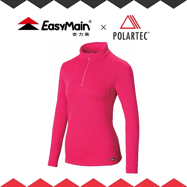 【EasyMain 女 專業級排汗保暖衫《紫紅》】SE18066-61/Polartec快乾休閒服/透氣機能衣/內搭中層衣