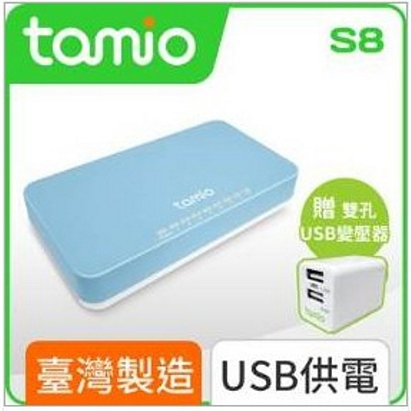 新竹【超人3C】TAMIO S8 8埠USB供電 Giga網路交換器 折疊腳座AC插頭設計
