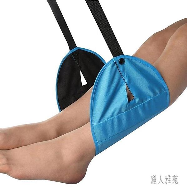 飛機歇腳神器旅行便攜吊床吊腳充氣腳墊墊腳凳睡覺放腿蹬腳踏板 DJ5901