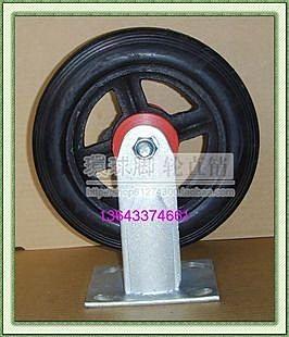 8寸雙軸承腳輪