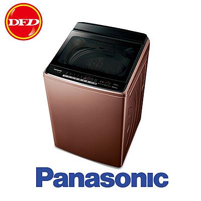 國際牌 panasonic 雙科技大容量洗衣機 NA-V220EBS-B 薔薇金 22kg 公司貨