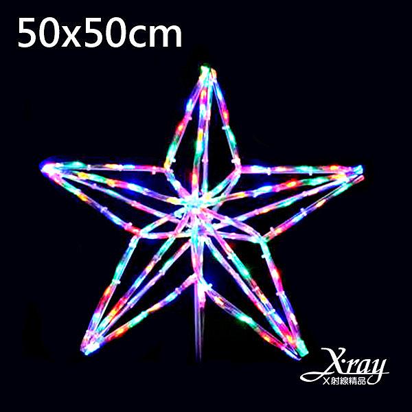 節慶王【X265200】聖誕彩色立體星星燈飾+IC(110V),LED燈飾/聖誕佈置/聖誕掛飾/裝飾/吊飾/聖誕樹