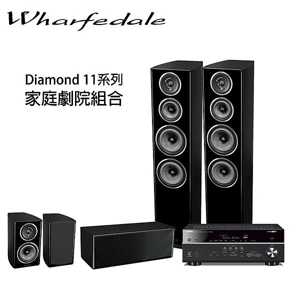 YAMAHA RX-V685 擴大機 + Wharfedale Diamond 11.4+11.CS+11.1 5聲道家庭劇院組 【公司貨保固+免運】