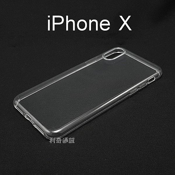 超薄透明軟殼 [透明] iPhone X / Xs (5.8吋)
