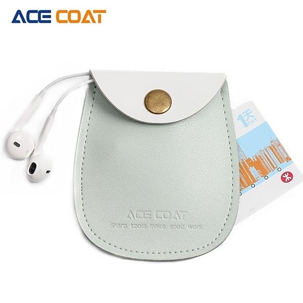 數據線收納包耳機包收納盒小數碼配件保護袋整理包