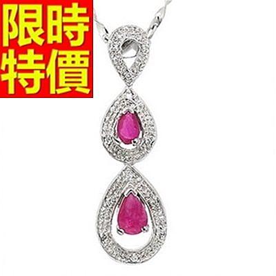 紅寶石項鍊鑲925純銀-生日情人節禮物天然吊墜女飾品58a5【巴黎精品】