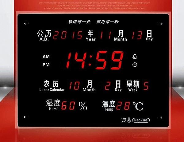 HEC168 LED數碼電子萬年曆 客廳掛鐘日曆鐘 靜音溫濕度計
