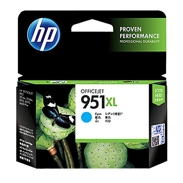 CN046AA HP 951XL 大印量藍色墨水匣 適用 OJ Pro 8100/8600/8600Plus