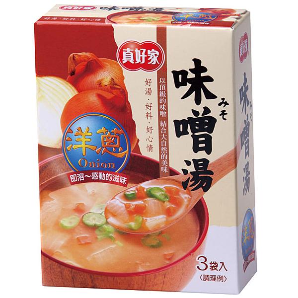 【真好家】洋蔥味噌湯27g(3包入)