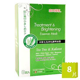 森田藥粧 茶樹毛孔淨化調理面膜 8片裝(盒)*12盒