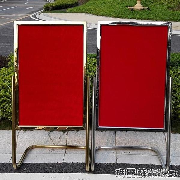 廣告牌 水牌展示架立式廣告牌支架指示牌L腳告示牌商場海報架招聘不銹鋼DF  瑪麗蘇