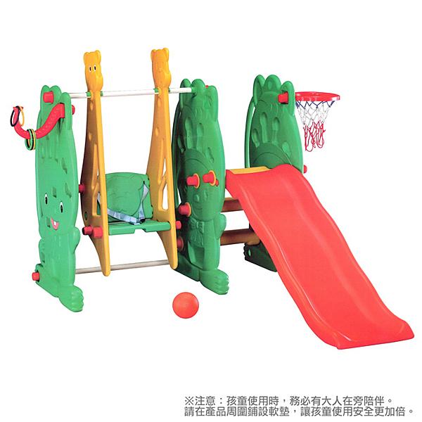 EMC綠巨人(溜滑梯+盪鞦韆+投藍套環)【德芳保健藥妝】