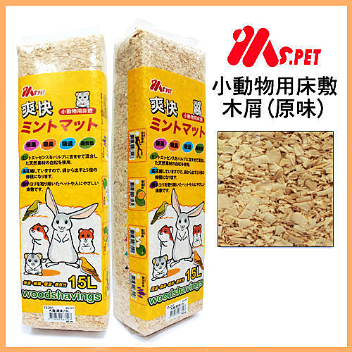 *WANG * 日本Ms.Pet《爽快原味木屑(墊料)》15lrtes裝 (約1公斤)