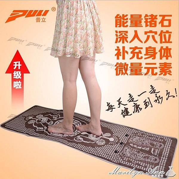 老年用品健康能量走毯福祿壽禧足毯按摩走毯腳底足底按摩墊【新年免運】