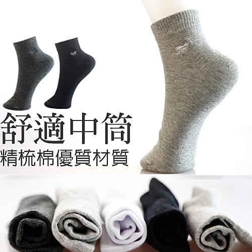 【 唐朵拉 】舒適中筒/優質精梳棉運動襪/棉質/舒適透氣/男襪/防臭/好穿(109)