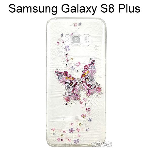 施華洛世奇空壓氣墊軟殼(多鑽款) [蝴蝶] 三星 Galaxy S8 Plus G955FD (6.2吋)
