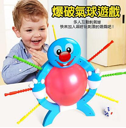【葉子小舖】爆破氣球/多人聚會遊戲/派對桌遊/玩具/企鵝破冰/小心惡犬/砸派機/聖誕節換禮物