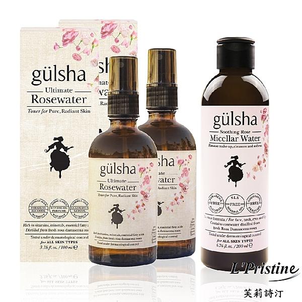 【保濕靓顏組】gulsha古爾莎大馬士革極致玫瑰純露噴霧 100ml雙入 + 卸妝潔膚水200ml +贈品