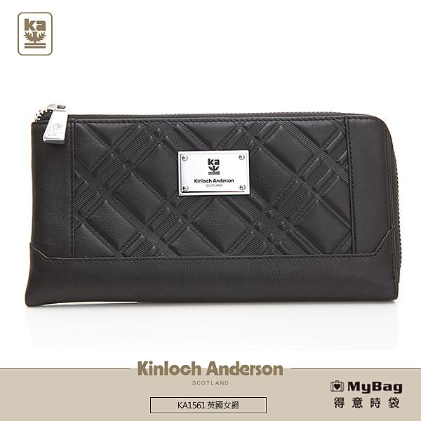 Kinloch Anderson 金安德森 皮夾 英國女爵 菱格壓紋長夾 女用長夾 黑色 KA156103 得意時袋