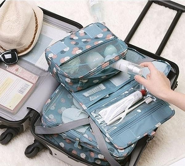加大加厚盥洗包  旅行收納包 有蓋防潑水加厚 旅行組 化妝包 洗漱包 【N026】MY COLOR