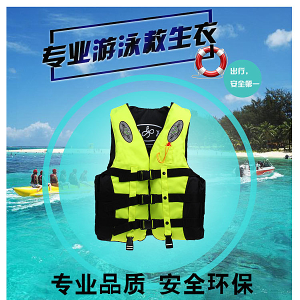 戶外兒童專業救生衣 水上活動漂流浮力衣 釣魚衝浪浮潛救生背心馬甲 帶跨帶 救生哨