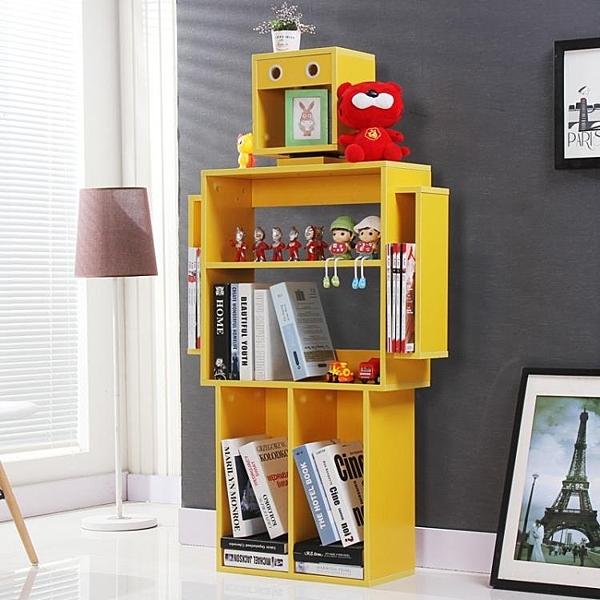 兒童書架書櫃雜志玩具收納裝飾架圖書館學生幼兒園創意機器人書架RM