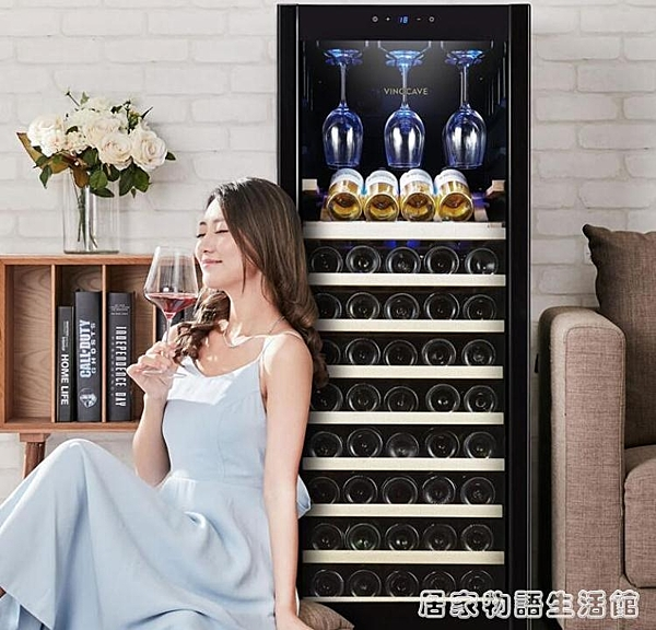 Vinocave/維諾卡夫 CWC-200A 紅酒櫃 恒溫酒櫃 家用 85瓶 冰吧