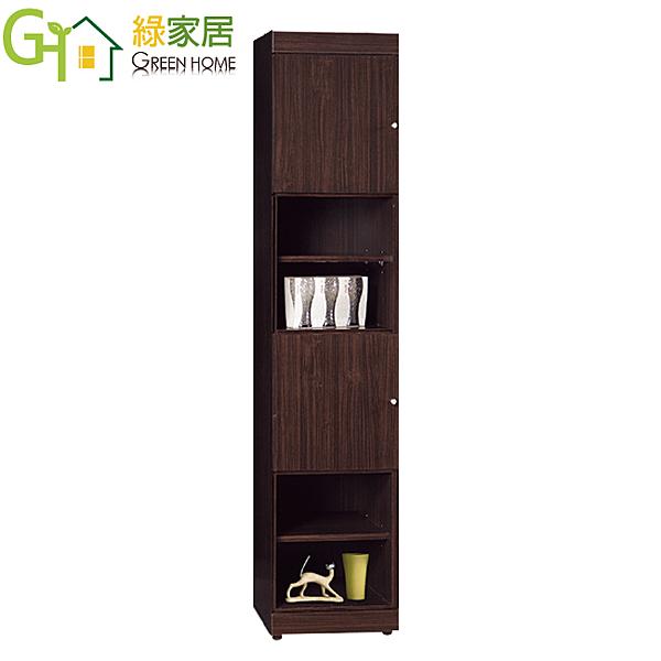 【綠家居】普戈 時尚1.3尺二門書櫃/收納櫃(二色可選)