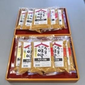 新潟県新ブランド米『新之助』使用味噌 8Kgセット