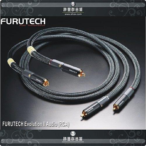 【竹北音響勝豐群】 FURUTECH Evolution Audio II (RCA) 訊號線!典雅綿密的豐厚中低音域!