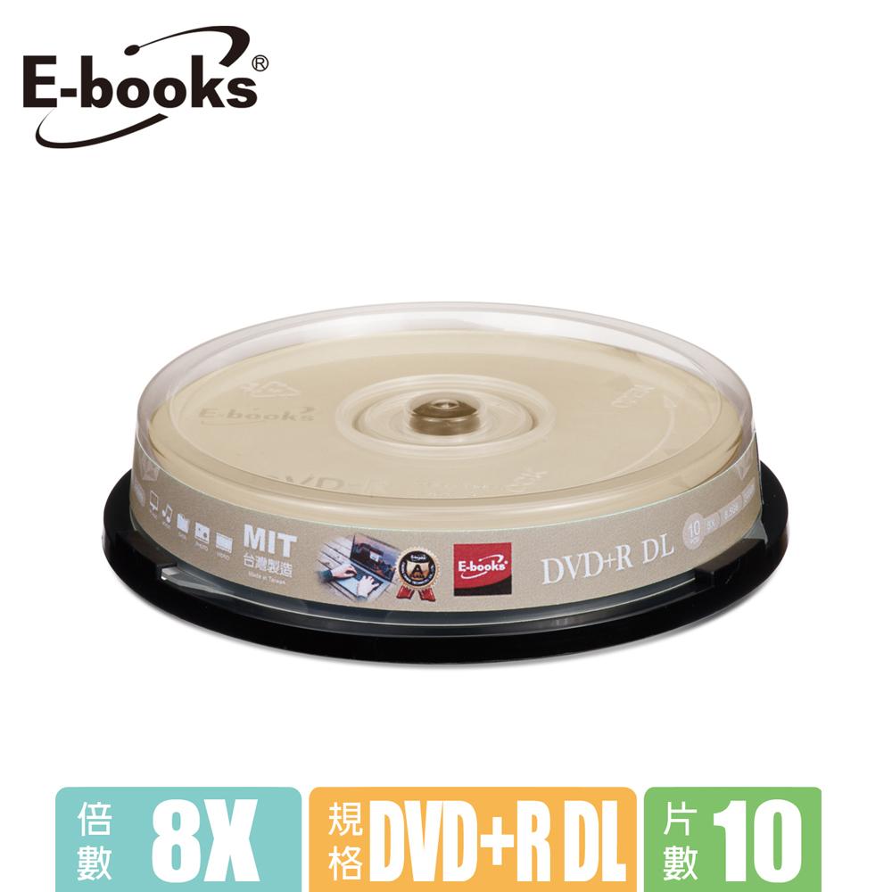 E-books 晶鑽版 8X DVD+R DL8.5G 10片桶