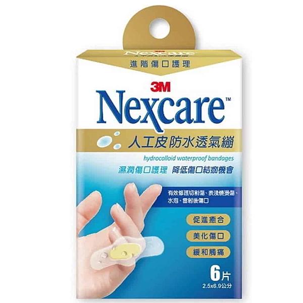 3M 人工皮防水透氣繃 滅菌 6片/盒★愛康介護★