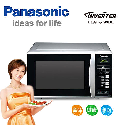 Panasonic 國際牌 25L 微電腦微波爐 NN-ST34H