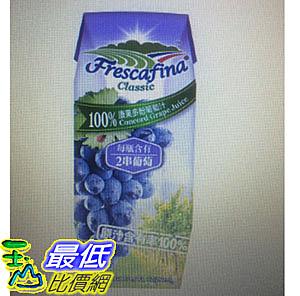 [COSCO代購] W111426 嘉紛娜 100康果多酚多酚葡萄汁 250毫升 X 24入 2組入