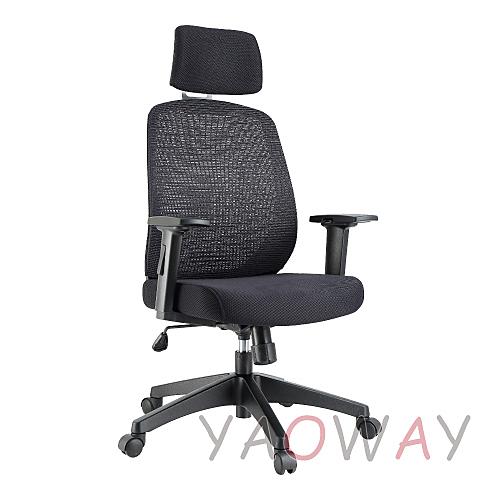 【耀偉】 KTS-1288TG背動式高背網椅 (人體工學椅/辦公椅/電腦椅/主管椅)