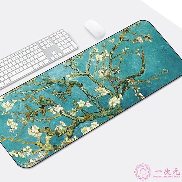 游戲超大滑鼠墊鎖邊中國風加厚可愛蘭亭序勵志筆記本電腦辦公桌墊