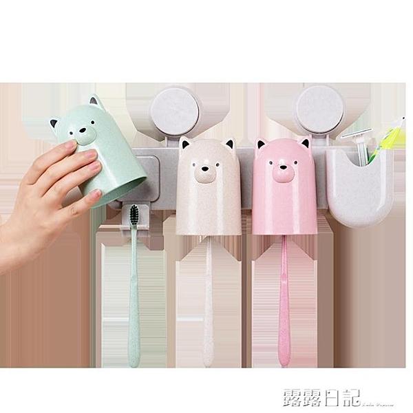 吸壁式牙刷架套裝 三口刷牙杯壁掛牙膏架漱口杯牙杯架 露露日記