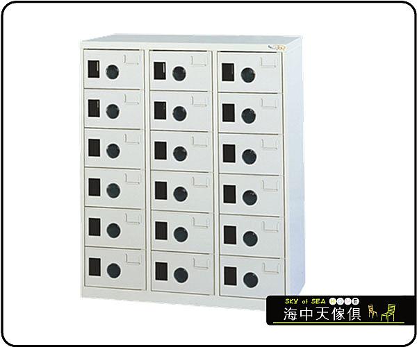 {{ 海中天休閒傢俱廣場 }} F-99 摩登時尚 MC 多功能置物櫃系列 MC-5018A 18小格鞋櫃