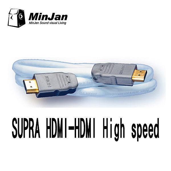 【名展音響】瑞典頂級SUPRA HDMI-HDMI High speed 10m  發燒訊號線