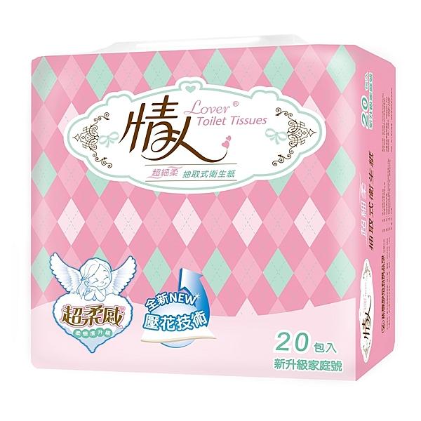 情人 抽取式衛生紙100抽x20包x3串/箱(共60包)